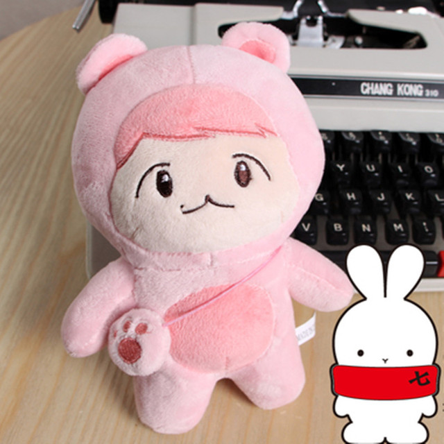 "[PCMOS] Kpop EXO Pink BaekHyun with Bag 20cm/8"" Plush Toy Stuffed Doll Planet #2 XOXO Baekhyun Fans Collection 16041339"