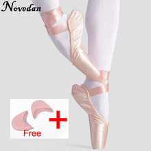 Kids Adult Pointe Shoes Ballet Dance Woman Ladies Professional Canvas Satin Ballet Pointe Shoes With Ribbons And Gel Toe pads professional satin dance ballet pointe shoes girls adult women ballet shoes