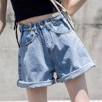 Плюс размер S-5XLSummer новая Корейская высокая талия джинсовые шорты женские скрученные свободные широкие шорты уличные джинсы короткие брюки ...