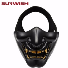 SURWISH Cool Half-Face Paintball Mask Tactical Airsoft Mask Attractive Masquerade Party Face Cover Prop - Black/White/Green