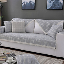 Cotton plaid woven sofa cushion, composite silicone non-slip bottom cotton cushion.