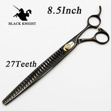 BLACK KNIGHT Professional Hairdressing scissors 8.5 inch Cutting Barber shears pet