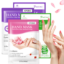 1/2Pair Lavender Extract Moisturizing Hand Masks Patch Remove Dead Skin Anti-Drying Peel Exfoliating Gloves Care