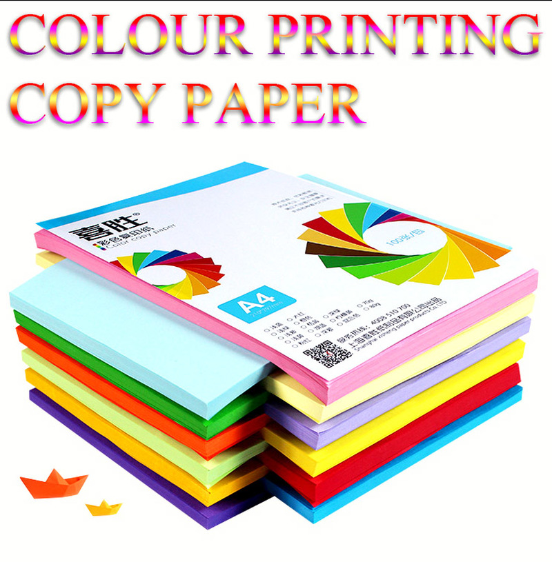 A4 Colour Office Printing Copy Paper Preferred Paper Base Dust-free Particles Print Card-free Machine Wide Scope of ApplicationA4 Colour Office Printing Copy Paper Preferred Paper Base Dust-free Particles Print Card-free Machine Wide Scope of Application
