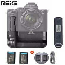 Meike MK A7II פרו מובנה 2.4g אלחוטי בקרת אנכי הסוללה עבור Sony A7 השני A7R השני כמו VG C2EM עם סוללה + מטען