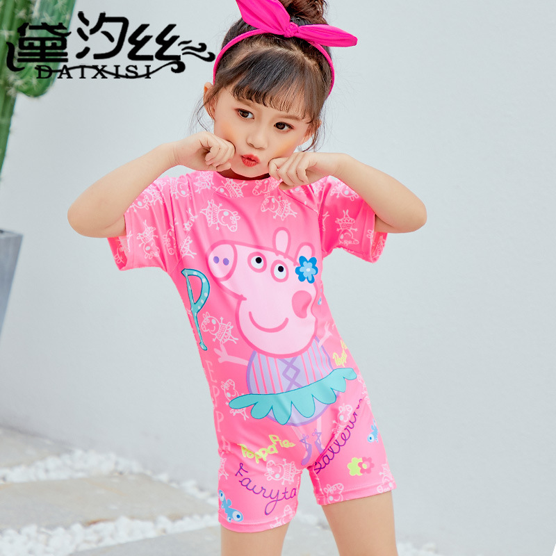 Child Swimwear Girl Sexy Bikini Kids Junior Girls Swimsuit Bathing Suits 2018 New Children Pig Cute Page Female At Polyester