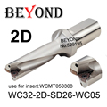 Сверло с твердосплавными вставками BEYOND WC 2D 26 мм 26 5 мм WC32-2D-SD26-WC06 SD26.5 U WCMT WCMT050308  индексируемый инструмент с ЧПУ