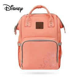 ديزني أمي الأمومة الحفاض حقيبة حقيبة السفر سعة كبيرة الطفل حقيبة حقيبة عربة أطفال للطفل الرعاية العزل أكياس