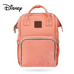 ديزني مومياء الأمومة الحفاض حقيبة حقيبة السفر قدرة كبيرة حقيبة الطفل حقيبة عربة أطفال للطفل الرعاية العزل أكياس