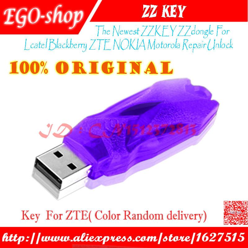 ZZ Key Dongle zZKey Dongle Repair Flash+Unlock Tool