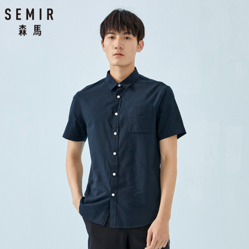 SEMIR Men Standard Fit Short Sleeve Shirt Men's Short-sleeved Cotton Shirt Solid Color Male Fashion Spring Autumn Tops Shirts