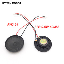 2pcs/lot New Ultra-thin Toy-car horn 32 ohms 0.5 watt 0.5W 32R speaker Diameter 40MM 4CM with PH2.54 terminal wire length 10CM