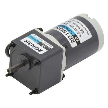 DC Motor, 12V24V Adjustable Speed Motor, CW/CCW High Torque Motor, 15W Low Speed Motor, 2D15GN-C