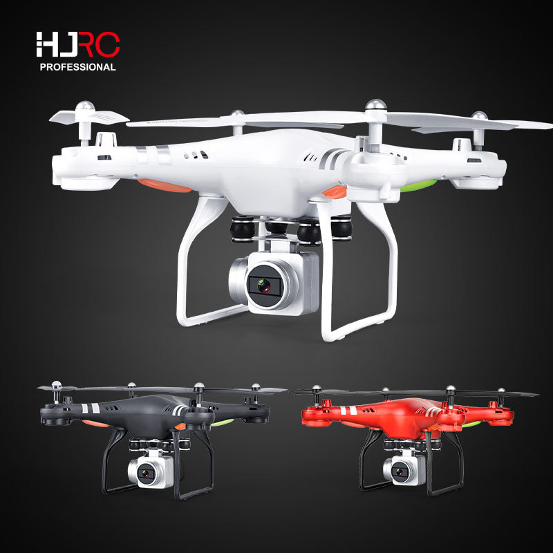 Remote Control Quadcopter One Key Return Headless Mode Drone for Adults Kids BM88