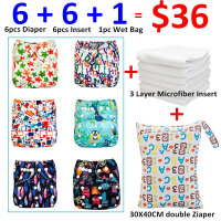 Mumsbest 2016 New Design Baby Diaper Pack Sale 6pcs Diaper 6Pcs Microfiber Insert 1pc Wet