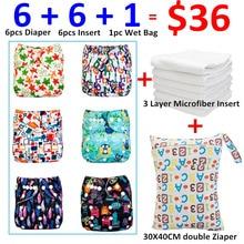 [Mumsbest] novo design Pacote de Venda Do Bebê Fralda de Pano 6 pcs Fraldas + 6 Pcs Microfibra Insert + 1 pc Saco de Fraldas Cuidados Com o Bebê Molhado Lote venda