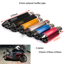 51mm Header Exhaust Muffler Pipe DB Killer Link 310mm 370mm 470mm Motorcycle Silencer System Silp on