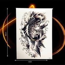Fake Metallic Black Temporary Tattoo WOmen Body Art Sleeve Arm Painting Tattoo Stickers Lotus Big Carp Pattern Temporary Tatoos