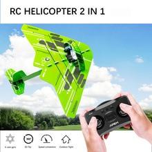 2 en 1 Mini Drone deslizador modelo cuadricóptero Dron 4CH RC helicóptero Control remoto 6 ejes giroscopio 3D flip juguetes De deslizador de energía de avión