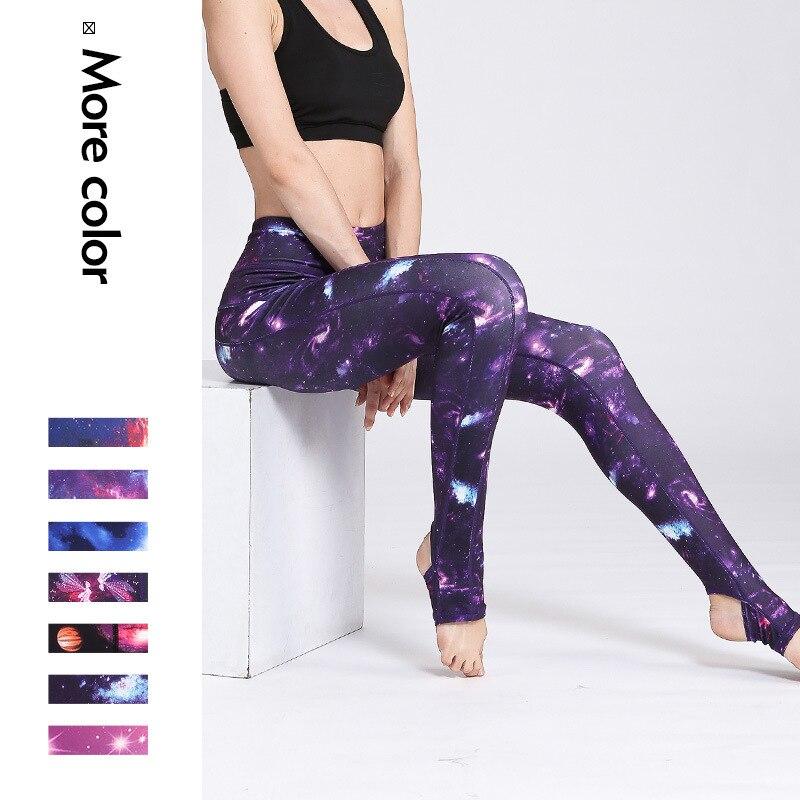 Coloré imprimé taille haute Yoga pantalon étape sur pied Sport Leggings Fitness collants de course vêtements de Sport pantalon actif Leggins