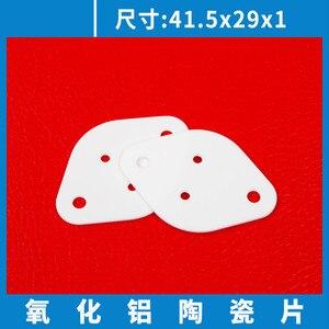Image 4 - 10 قطعة ارتفاع درجة الحرارة إلى 3 مقاومة IGBT من الألومينا لوح من السيراميك عازل موصل حراري/أنابيب ذهبية مختومة