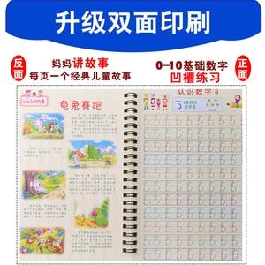 Image 3 - Anaokulu okul öncesi 0 10 dijital Sayı Kaligrafi defterini Çocuk çocuklar için Egzersizleri Kaligrafi Alıştırma Kitabı libros