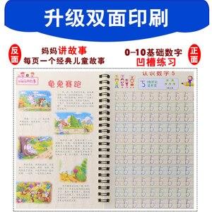 Image 3 - Kindergarten preschool 0 10 digital Number Calligraphy copybook for Kid Children Exercises Calligraphy Practice Book libros