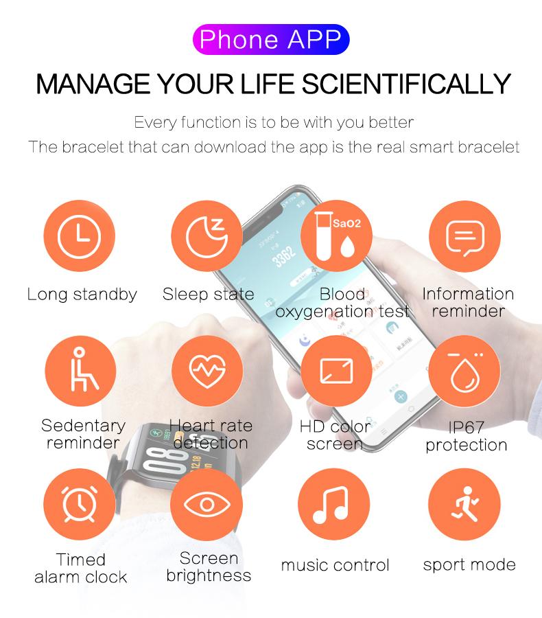 KSUN KS58 pulsera inteligente banda con Monitor de ritmo cardíaco 2