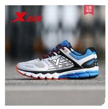 XTEP Original Men's Professional Running Shoes Sneakers 983119119157