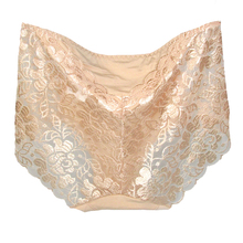 Transparent Seamless Lace Panties