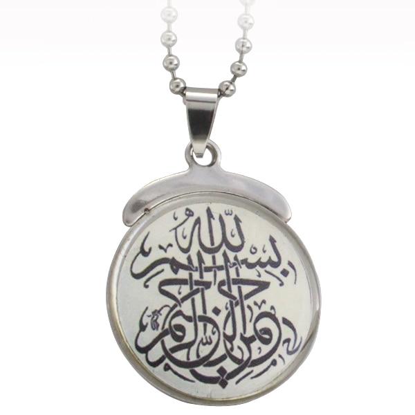 wholesale,  stainless steel Religious Islamic Muslim Allah round pendant      freeshipping