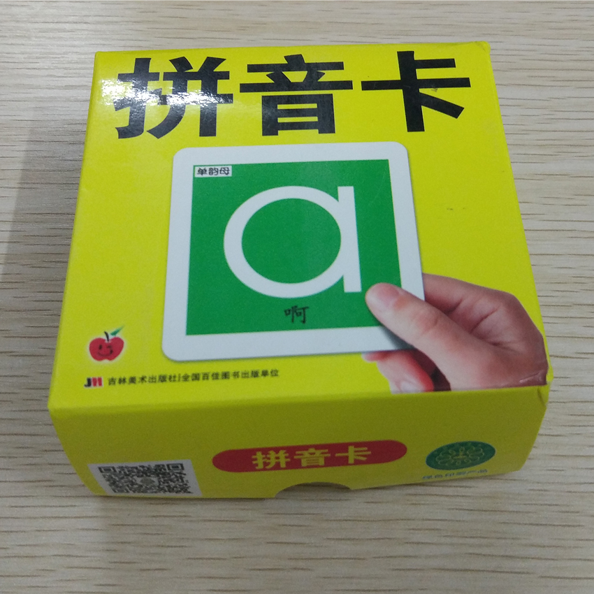 Learn Chinese Character Pinyin Cards With Image Prompts Livros Chinese Books For Children Kids Baby Age 0 To 3 School Stationery