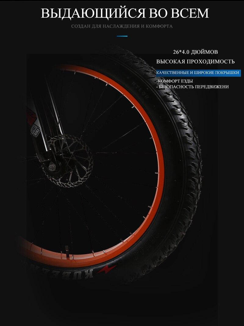 "HTB12cujlYorBKNjSZFjq6A SpXac KUBEEN Mountain Bike Aluminum Frame 21 Speed Shimano 26"" Wheel"