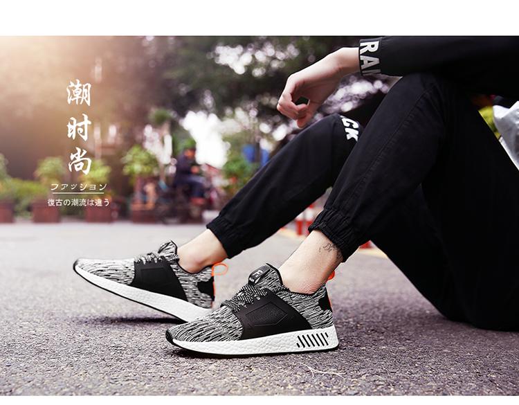 נעליים רשת לנשימה קיץ 17