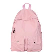SFG дом повседневные женские дорожные сумки рюкзак мода для девочек Корейский сумка школьные сумки 2017 женские рюкзаки черный, розовый серый