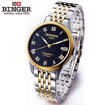 New Binger Gentlemen Man auto self wind Watch steel gold Wristwatch Fashion Clock Luxury Sport Dress casual Watches black table