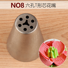 (30pcs/lot)Free Shipping FDA High Quality Stainless Steel Cake Decorating Russian Flower Nozzle #NO8