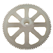 V911 Gear RC Helicopter spare part V911 09 10pcs lot free shipping