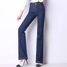 New arrival high waist embroidery jeans for women plus size high waist straight pants full length denim trousers female 1230502