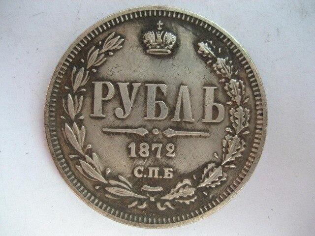 1872 russia 1 Coin Rubel