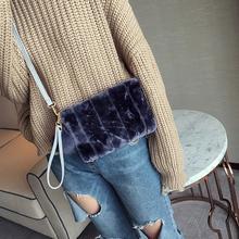 bfc4929ea9 Fashion Fluffy Envelope Shape Thin Strap Women Shoulder Bag Coin Purse Pouch  Bolsa de hombro(
