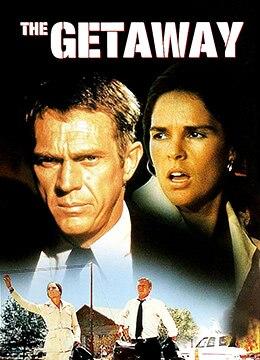 《亡命大煞星》1972年美国动作,冒险,犯罪电影在线观看