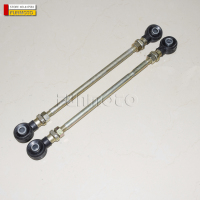 ONE SET STEERING TIE ROD SUIT FOR LINHAI 300 ATV