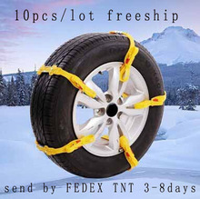 snow chain 10pcs/lot universal easy install cow leather car Snow chain wheel Slip Safely on Way to Home send by fedex-Tnt
