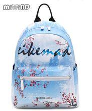 Miwind-F цветок письмо пейзаж печать качества сумка, школьные рюкзаки, Новые Модные PU путешествия известные бренды Mochila пакеты