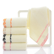 35x75cm Thick Cotton Xiangyun Embroidery Towel Adult Household Wash Face Sauna Gym Yoga Bath Gift Washcloth Toallas