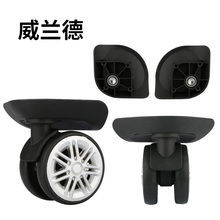 Factory outlet luggage wheels  repair accessories makeup trolley casters accessorie replacement Wheels Parts new