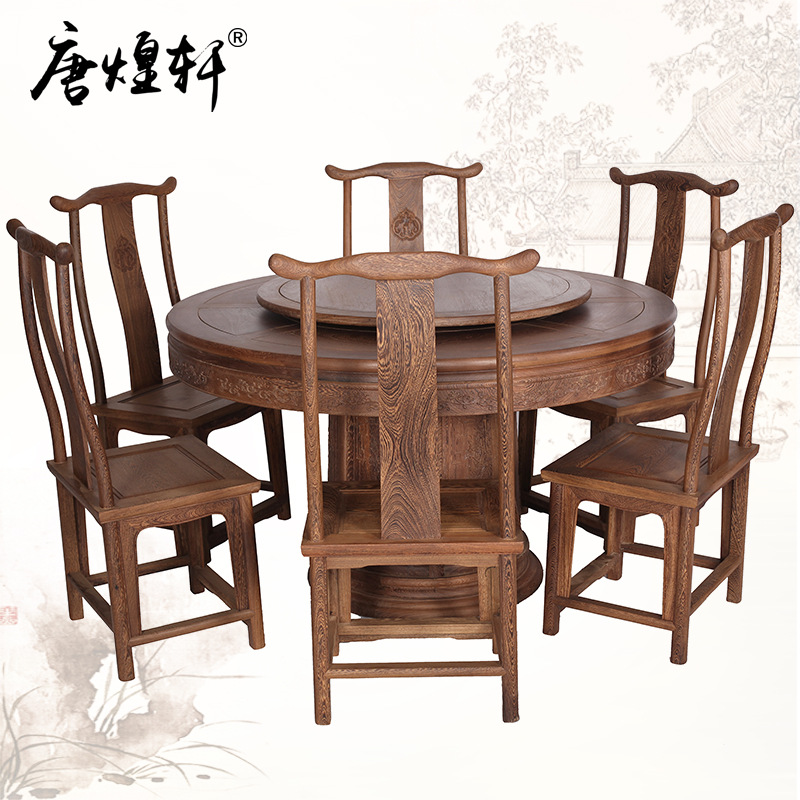 Mahogany Furniture Wood Style Table Chair Wooden Table Is A Table And Six Chairs Round The Hotel