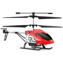JJRC JX01 RC Helicopter Barometer Altitu