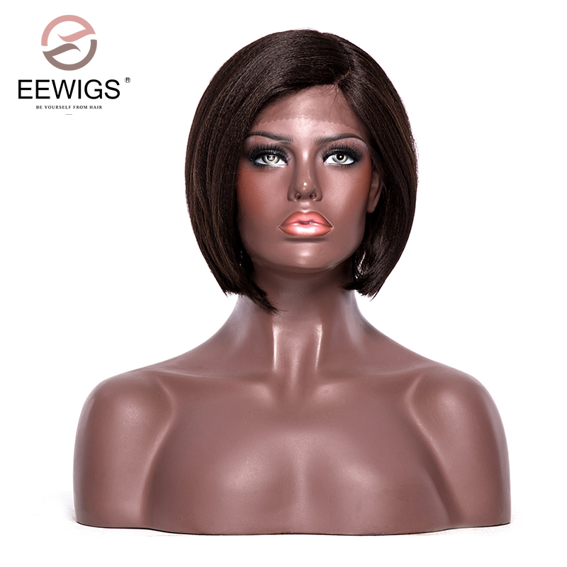 Short Yaki Straight Wig Black Mixed Brown Synthetic Lace Front Wigs Bob L Shaped Natural Hairline Dark Brown Fiber 180 Density